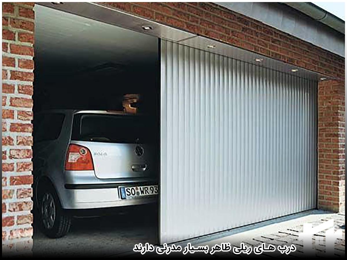 درب کشویی پارکینگ