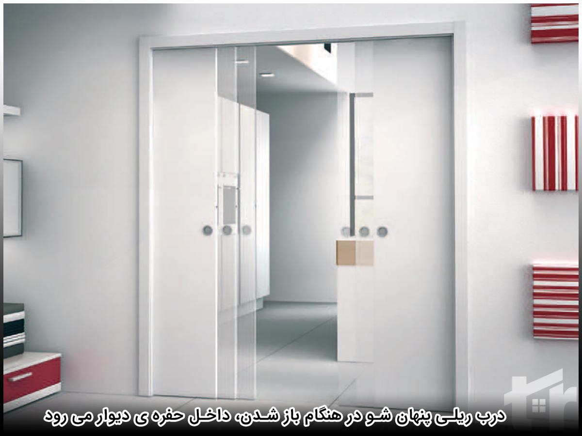باز شدن درب ریلی پنهان شو
