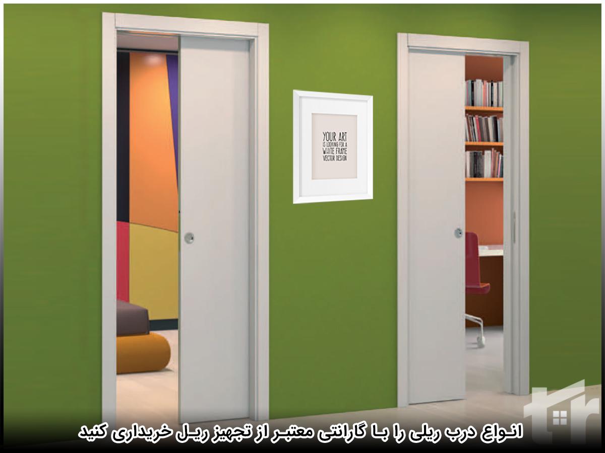 درب کشویی مخفی اتاق